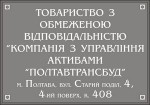 код: 187003