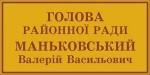 код: 189002