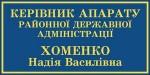 код: 189004