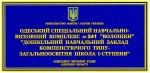 код: 187011