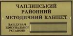 код: 189030