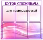 код: 185018