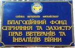 код: 187020