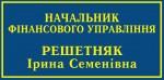 код: 189017