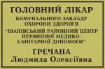 код: 189019