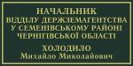 код: 189027