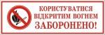 код: 189047
