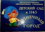 код: 187009