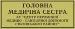 код: 189020