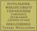 код: 189016