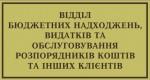 код: 189012
