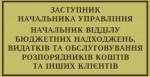 код: 189011