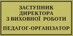 код: 815014