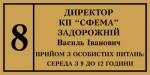 код: 189018