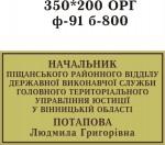 tab - 1107-04