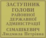 код: 189056