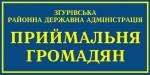 код: 189007