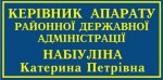 код: 189008